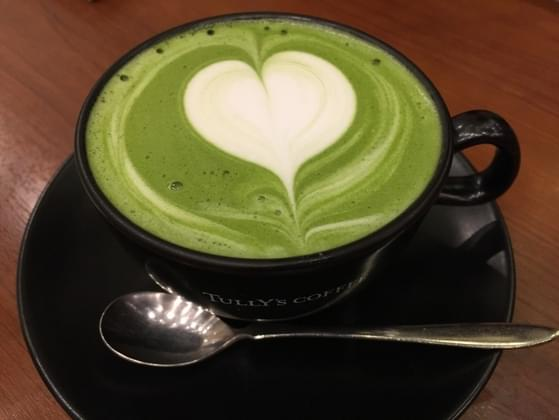 Rate the trendy food: Matcha Latte.