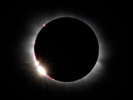 A SOLAR eclipse can only occur during this phase