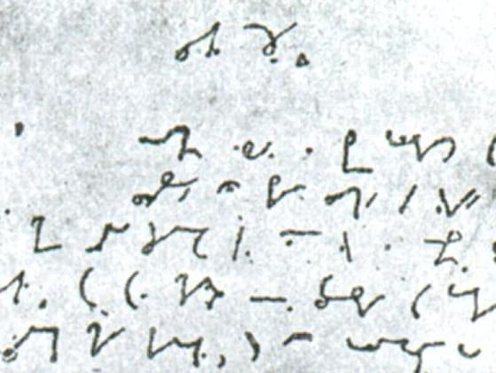 On a scale of 1-10, with 10 being the most legible, how legible is your signature?
