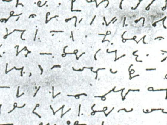 On a scale of 1-10, with 10 being the most legible, how legible is your handwriting?