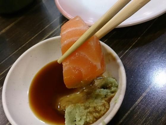 Wasabi is best.....