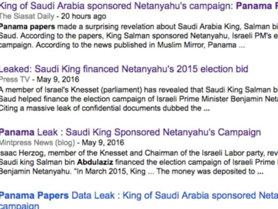 This story, claiming the Saudi king funded Benjamin Netanyahu's election campaign, spread quickly around the internet. But is it real or fake?