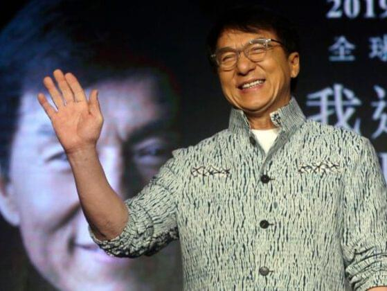 What award Jackie Chan will receive soon?