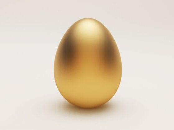 A goose didn't lay this golden egg. Or did it? Where is it hiding out, waiting to be found?