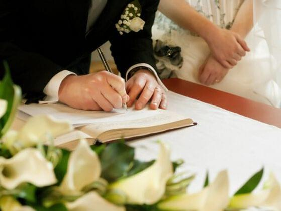 Would you take your spouse's name?
